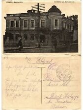 CPA AK KOWEL Boulvar-Str.. Russia Ukraine (168618)