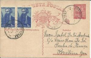 Portuguese India postal card HG:40 uprated Sc#475(pair) ASSAGAO 3/MAI/1951