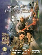 TRUYEN TICH TAM TIEN NHAN -  PHIM BO HONGKONG - 6 DVD