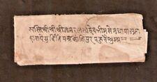 NEPAL 1871 PRE-STAMP COVER Bhakta & Nanda To Gen.BHIM SEN THAPA WITH RARE 2 SEAL