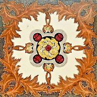 Antique English Tile Symmetrical Leaf Plant Flower Pattern 15.5 x 15.5cm