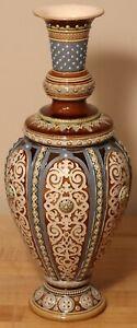 """14.5"""" Art Nouveau Geometric Vase by Mettlach antique # 1256"""