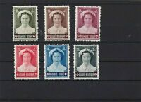 BELGIUM  1953 RED CROSS   SET  MOUNTED MINT STAMPS CAT £85  REF R 2807