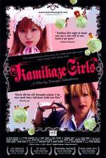 KAMIKAZE GIRLS Movie POSTER 27x40 Ky ko Fukada Anna Tsuchiya Hiroyuki Miyasako