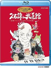 Joe Hisaishi in Budokan Live Concert Blu-ray Miyazaki Anime GHIBLI JAPAN F/S