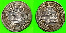 [DO] UMAYYAD - Tempo di Al Walid I (86-96 AH )(705-15 AD) DIRHAM 96 AH (Argento)