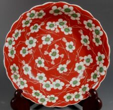 Fine Japanese Japan Imari Porcelain Bowl Polychrome Prunus Decor ca. 20th c.