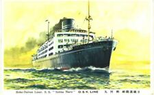 "Japan Art "" O.S.K.LINE Nekka Maru Kobe-Dairen Liner'' Vintage Old Postcard 8-288"