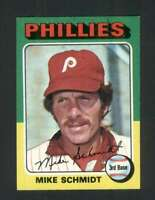 1975 Topps #70 Mike Schmidt NM/NM+ Phillies 114633