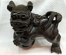 ANTIQUE CHINESE ASIAN FOO DOG, FU LION HAND CARVED WOOD BALL WITHIN BALL & MOUTH