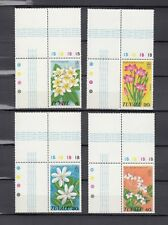 TIMBRE STAMP 4 ILE TUVALU  Y&T#80-83 FLEUR FLOWER NEUF**/MNH-MINT 1978 ~A98