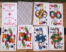 36 Classic Russian Playing cards