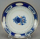 18th Chinese Export Hand Painted Cobalt & Orange Floral & Gold Stars Plate B