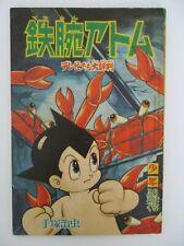 Atom #6-Original-Japanese-Manga-1965-Rare-Japan-Astro Boy-Osamu Tezuka-Vintage