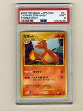 Pokemon PSA 9 MINT Charmeleon Japanese Stormfront Secret Rare Card 91/92