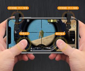 G2 Phone Triggers six-finger Fire Button Sensitive Shoot Aim Keys Shooter Joysti
