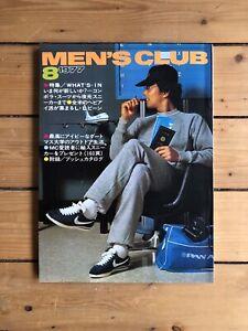 MENS CLUB MAGAZINE 1977 JAPAN IVY LEAUGE J PRESS ALDEN PRISTINE