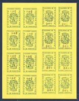 FRANCE STAMP TIMBRE DE GREVE ROANNE 1968 EN FEUILLE ENTIERE NEUVE xx TTB M689B