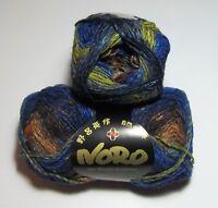 :Silk Garden Solo #32: NORO silk mohair wool tonal yarn Pacific