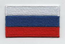 Embroidered RUSSIA Flag Iron on Sew on Patch Badge HIGH QUALITY APPLIQUE