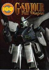 Gundam G-Saviour Full Weapon new type 100% collection art book