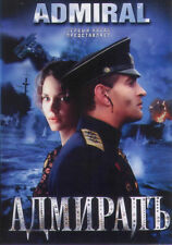ADMIRAL   DVD NTSC  LANGUAGE RUSSIAN.Subtitles English