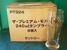 New Case of 6 SUNTORY Premium Malts BEER GLASS Tumblers 240ml JAPAN Limited