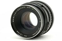 【N.MINT】 Mamiya Sekor SF C 150mm f/4 Soft Focus Lens For RB67 Pro S SD Frm JAPAN