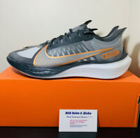 Nike Zoom Gravity Smoke Grey/Smoke Grey Size 11