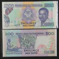 Tanzania Paper Money 500 Shillings 1993 UNC
