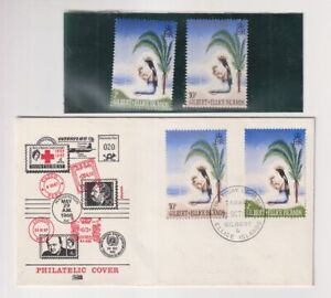 Gilbert and Ellice Islands Christmas 1969 Set of 2 Unmounted Mint and FDC