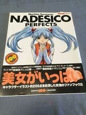 Matian Successor Nadesico Perfects anime art book by newtype magazine