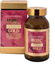 New Nucleic Acid C Premium Gold 360 tablets fast shipping