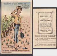 Homestead Fertilizer 1800's With/Without Corn Field Farm Ad Victorian Trade Card