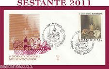 ITALIA FDC ALA 540 GIORNATA MONDIALE ALIMENTAZIONE ANNULLO ROMA 1981 H340