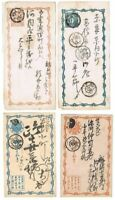 Old Japan Stationery 2 Letters and 2 Postcards