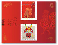 CANADA 2017 YEAR OF THE ROOSTER AND MONKEY TRANSITIONAL SOUVENIR SHEET