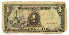 1 Peso The Japanese Government WWII Japan Occupation of The Philippines -Stamped