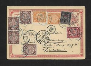 1901 CHINA TO GERMANY COVER, SUPERB COIL DRAGON FRANKING, HIGH VALUE