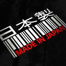 MADE in Japan JDM Auto Van Paraurti Finestra Decalcomania Sticker DRIFT Jap Euro FUNNY DOMO