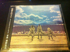 MICK 7002 Shingeki no Kyojin Attack on Titan Original Soundtrack CD Music NEW