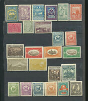Armenia Mini collection 25 different unused old stamps