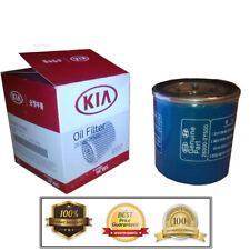 [GENUINE] 4 Pcs - NEW KIA Oil Filter (26300-2Y500) - For Most Models