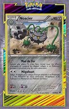🌈Noacier Reverse - NB2:Pouvoirs Emergents - 73/98-Carte Pokemon Neuve Française