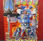 God Fire Convoy Special Clear Version Model Toys quotRquot Us Limited