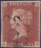 1841 SG8 1d RED BROWN PLATE 33 VERY FINE USED USED 4 MARGINS MALTESE CROSS (GK)