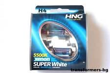 H4 55W XENO SUPER LUMINOSI BIANCHI LAMPADINE 5500K X 2 / Coppia fari 12V GAS campo NUOVO