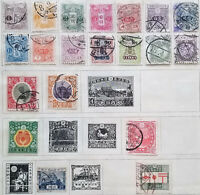 JAPAN 1900 - 1938 Set of 20 Mint hinged / used stamps CV$62