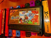 GAME/JEU FAMICOM NINTENDO NES JAPANESE Makaimura CAP MK JAPAN ** #013