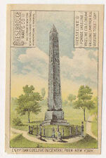 VASELINE VICTORIAN TRADE CARD EGYPTIAN OBELISK **NOW ON SALE** TC1548